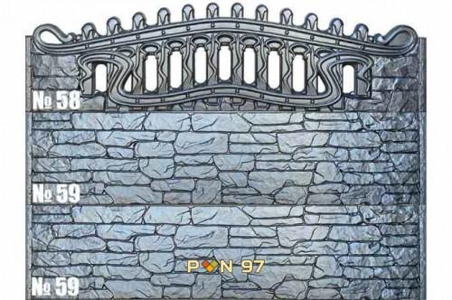 НОВО: Пана за ограда 59,58