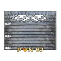 НОВО: Пана за ограда 66, 72