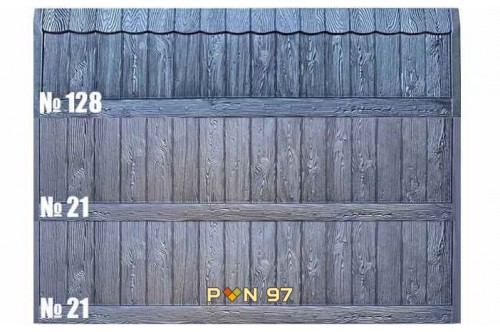 НОВО: Пана за ограда 21,128