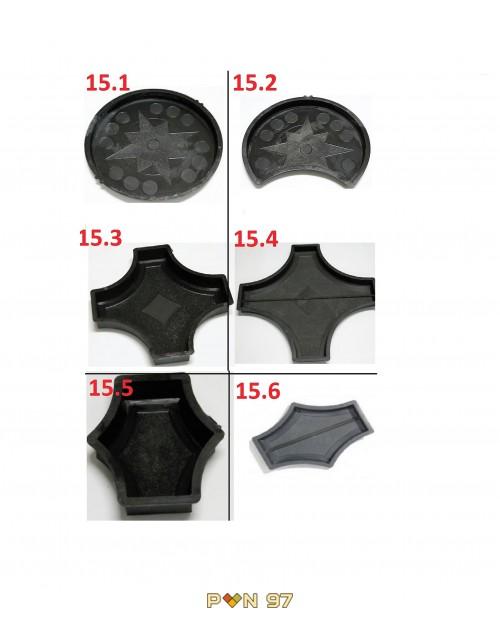 Пулове големи - комплект (6 части)