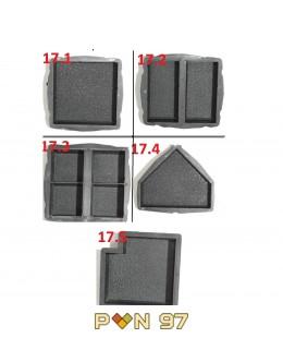 Антик  - комплект (5 части)