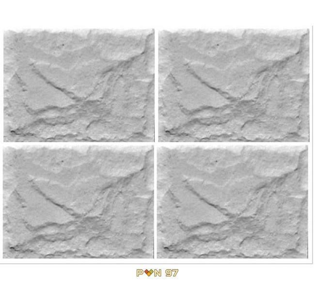 Ломен камък 15