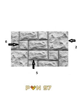 Ломен камък 5