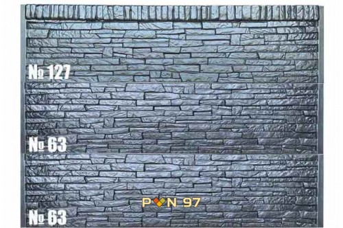 Пана за ограда 63, 127