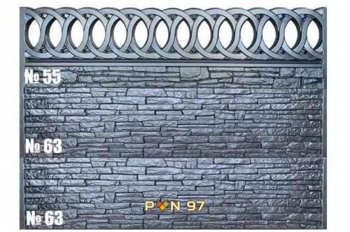 Пана за ограда 63, 55