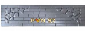 Пано №25
