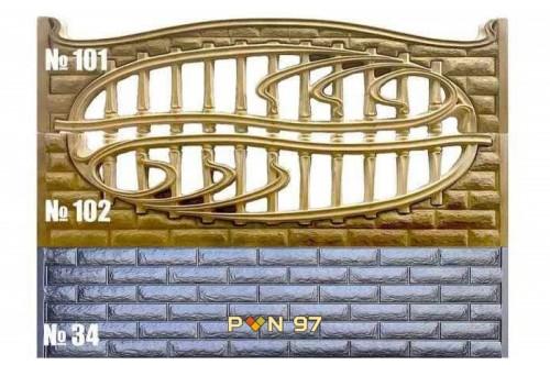 Пана за ограда 34, 102, 101
