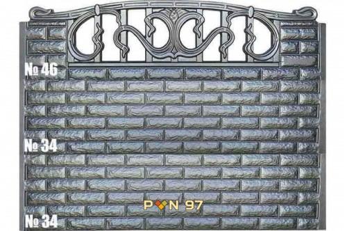 Пана за ограда 34, 46