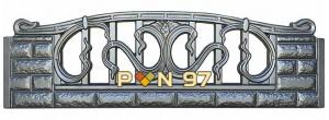 Пано №46