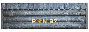 Пано №65