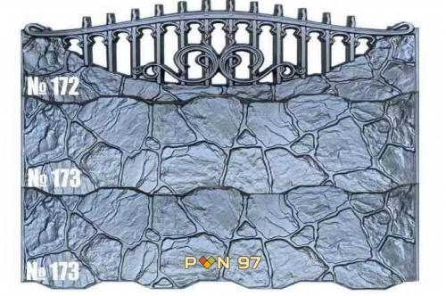 Пана за ограда 173, 172