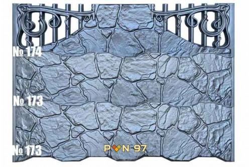 Пана за ограда 173, 174