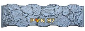 Пано №173