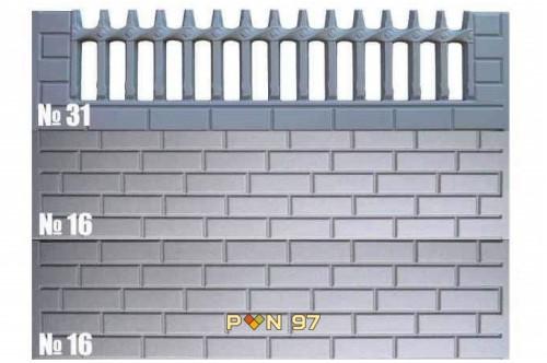 Пана за ограда 16, 31