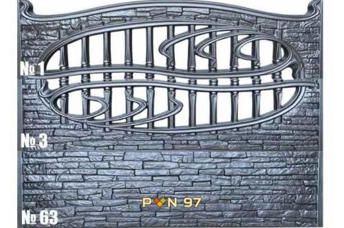 Пана за ограда 1, 3, 63