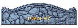 Пано №129