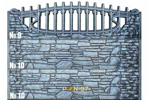 Панa за ограда 10, 9