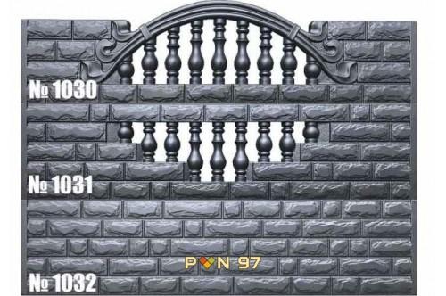 Пана за ограда 1032, 1031, 1030